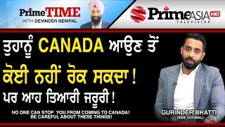 Prime Time || No One Can Stop You From Coming To Canada ! Be careful About These Things !