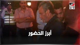 تامر حسني ومحمد رمضان والفيشاوي.. أبرز الحضور في عزاء عزت أبو عوف