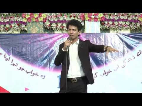 Sir Yamman Khan   Dare To Dream Conference