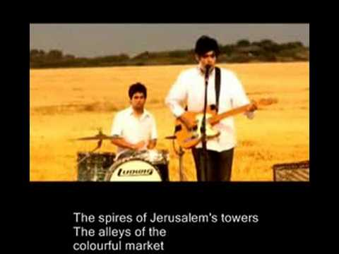 Shalom Lach Eretz Nehederet subtitles Shaygetz