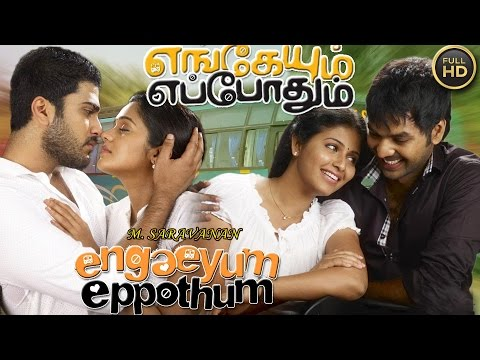 Engaeyum Eppothum tamil full movie | Tamil romantic movie | Jai Anjali movie | latest upload 2016