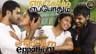 Engaeyum Eppothum tamil full movie | Tamil romantic movie | Jai Anjali movie | latest upload 2016