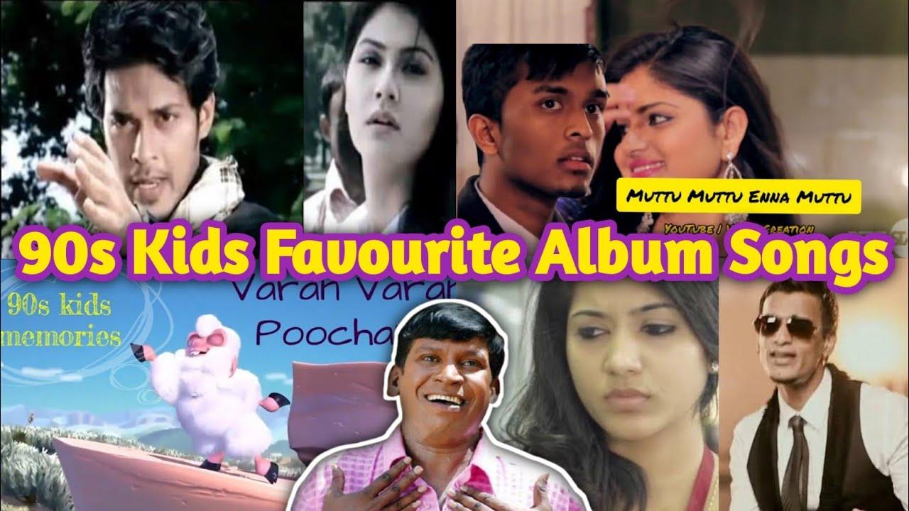 90s Favourite Tamil Album Songs | Tamil Album Songs | Tamil Songs | 90s Kids | Sentamil Channel