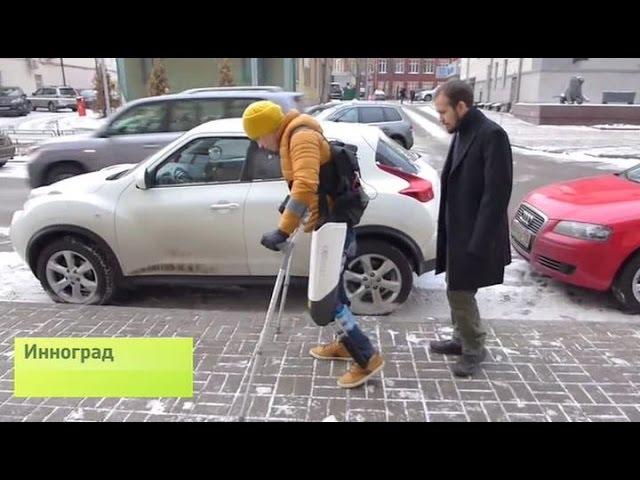 ситуационная помощь инвалидам должностная инструкция - фото 7