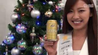 2013年サッポロビールイメージガールの多嶋沙弥さんが、サッポロビ...