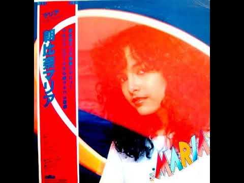 Maria Asahina (朝比奈マリア) - MARIA: 01 ディスコ・ギャル