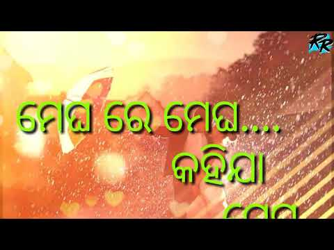 Odia Love status WhatsApp status video :: love romantic odia song