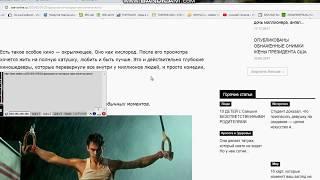 Где зарабатывать деньги в интернете | 6000 тыс. рублей в день
