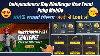 "New Event"" INDEPENDENCE DAY SPECIAL"" Pubg Mobile 