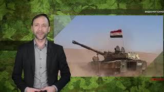 Отряды сирийской армии вошли в Ракку