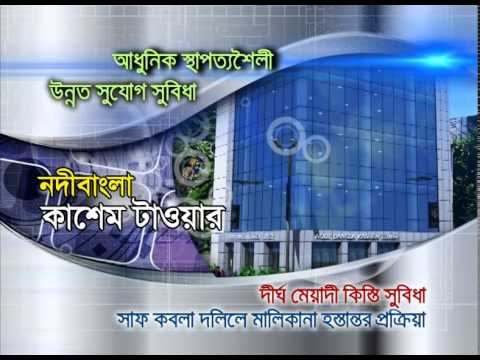 Nodi Bangla Real Estate Ltd's Comercial Project @ Jessore