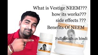 vestige neem   vestige product for diabetics marketing pvt ltd  uneven skin tone products