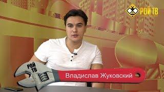 В.Жуковский: к чему приведет «налоговый маневр» Кремля?