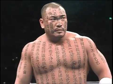 AJPW - Hakushi, Kenta Kobashi & Jun Akiyama vs Johnny Ace, Road Warrior Animal & Hawk