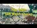 Aku Ingin Jadi Hafidz Qur'an With Lyric