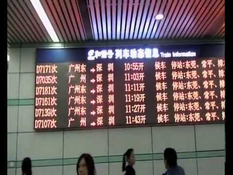 Guangzhou to shenzhen China by train