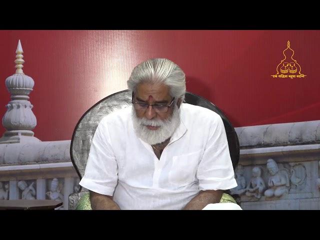 Bhagawad Geeta Chapter 6 Part 4 - Shri Dnyanraj Manik Prabhu Maharaj, Maniknagar