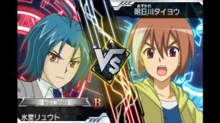 Cardfight Vanguard Stride to Victory: Free Fight - Gaillard vs. Taiyou