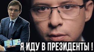 Мураев: