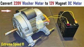 جعل 12V المغناطيس موتور DC من العمر 220V AC غسالة موتور (العالمي موتور) مع UPS البطارية
