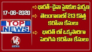Top News Highlights: India-China Soldiers Fierce Fight. Telangana Records 213 New Corona Cases. Corona Tests Started In Hyderabad. Budget Session ...