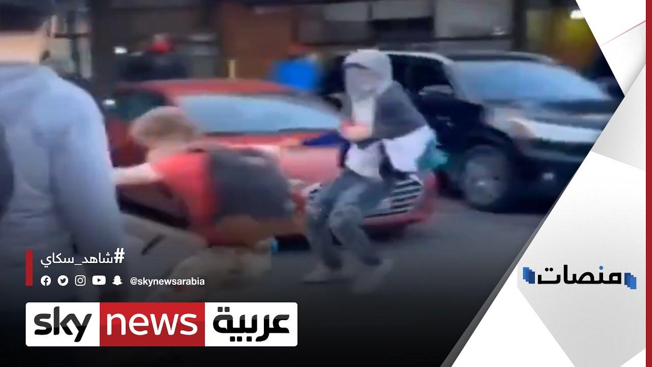 مشاجرة عنيفة بين فلسطينيين ومناصري اليمين المتشدد في كندا | #منصات  - نشر قبل 3 ساعة