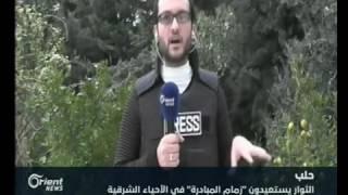 الثوار يستعيدون زمام المبادرة في #حلب الشرقية