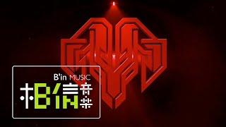 MP魔幻力量 [ 戰神Fighting for love ] 全專輯試聽 Album Sampler thumbnail