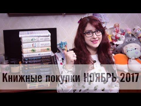 Волшебная сковородка ведьмы Тиффани Болен.из YouTube · Длительность: 2 мин46 с
