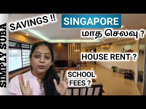 How much money do you need to live in Singapore | Monthly expenses, salary, schools