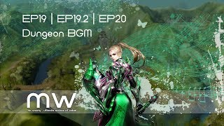 #Cabal #Episode19 New Dungeons BGM