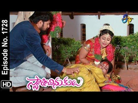 Swathi Chinukulu | 16th March 2019 | Full Episode No 1728 | ETV Telugu