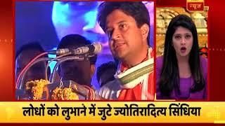 Twarit Rajya: Former PM Atal Bihari Vajpayee's Health Is Stable | ABP News