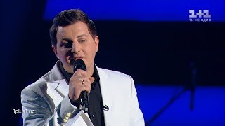 "Mykhaylo Dimov – ""My Baby You"" – Blind Audition – The Voice of Ukraine – season 9"