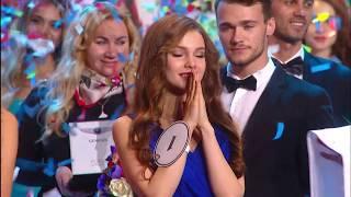 Мисс Россия 2018: Объявление победительницы - Miss Russia 2018: Crowning