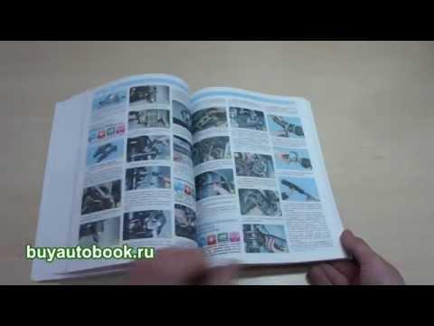 Лада калина 2 ремонт своими руками книга