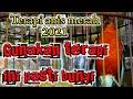 Terapi Anis Merah Terbaru  Manjur  Mp3 - Mp4 Download