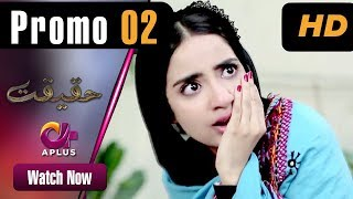 Mujrim Kon  - Haqeeqat   Aplus Dramas   Ali Abbas, Saboor Ali, Srha Asghar