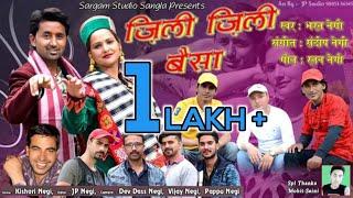 Kinnauri Video 2019 | Zilli Zilli Baisa | Bharat Negi | Sandeep Negi | Kinnauri Song | DJ RockerZ