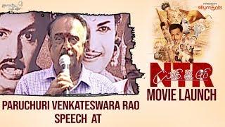 Paruchuri Venkateswara Rao Speech at NTRBiopic Movie Launch Event - Nandamuri Balakrishna