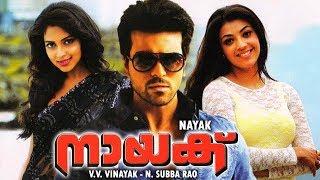 TELUGU NEW MOVIES (2018) | Nayak | Telugu Full Movie | Nayak Telugu Film