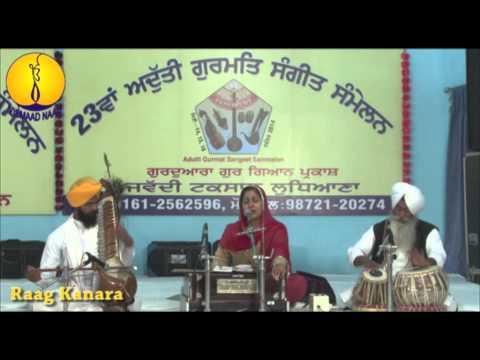 Raag Kanara : Bibi Harmeet Kaur ji  - AGSS 2014