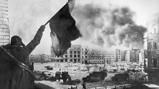 Победа под Сталинградом Фильм 8-й, Документальный сериал Великая Отечественная война-
