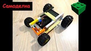 вставляем моторчик от игрушечной машины в Lego