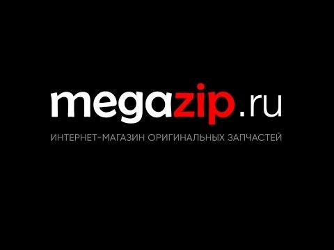 MegaZip.ru - поддержка сайта и процесс сборки, упаковки и отгрузки заказов