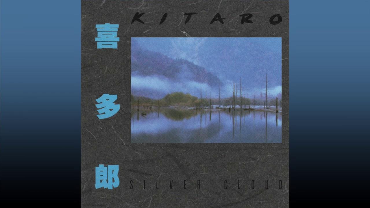 Download Kitaro - Noah's Ark