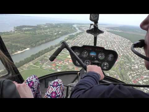Kiev helicopter tour | 35 minuntes | Helicopter Robinson R44