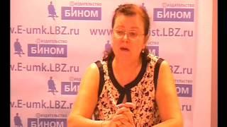 07 ноября 2013 года. Цветкова Марина Серафимовна. Тема 22.
