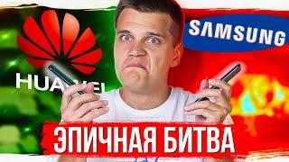 ЭПИЧНАЯ БИТВА НЕДОРОГИХ СМАРТФОНОВ! Samsung Galaxy A51 vs Huawei P40 Lite!