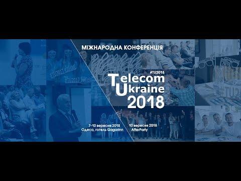 Telecom Ukraine 2018. День 2.